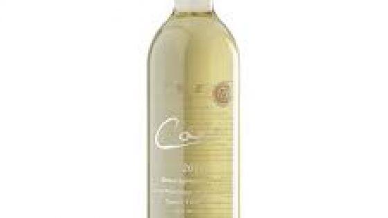Carr Sauvignon Blanc